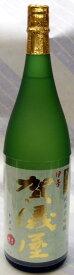 伊予 賀儀屋(かぎや) 純米大吟醸 無ろ過瓶火入れ 緑ラベル 1.8L【酒は夢と心で造るもの、愛媛は西条の成龍酒造】