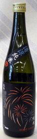 伊予 賀儀屋(かぎや)清涼純米 SEIRYO HANABI「天正の涙」720ml【酒は夢と心で造るもの、愛媛は西条の成龍酒造】