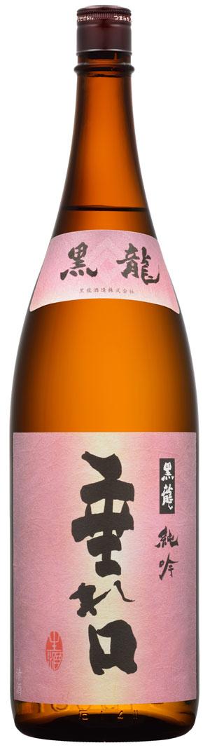 【お一人様2本まででお願いします】黒龍 純米吟醸 垂れ口 生原酒 30BY 1.8L