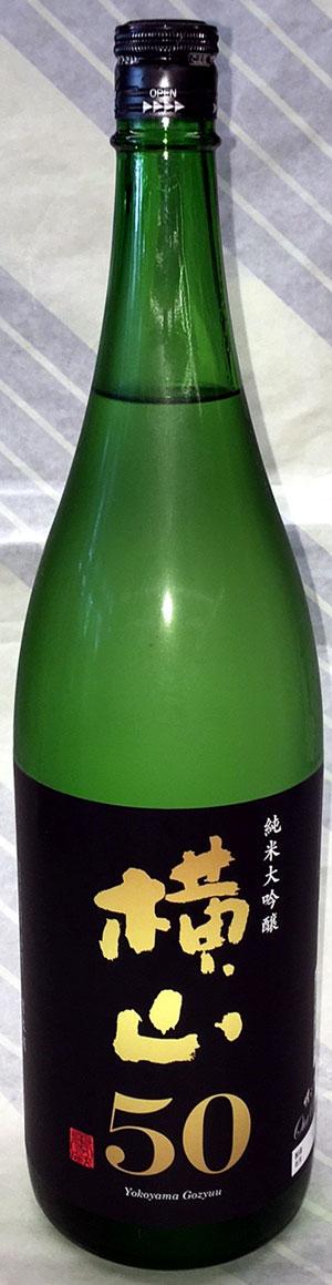 横山五十 純米大吟醸 ブラック 1.8L【長崎県壱岐市 重家酒造】