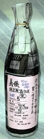 義侠 純米生原酒70% タンクナンバー5 特別栽培米 30BY 720ml【日本酒のシングル・バレル】