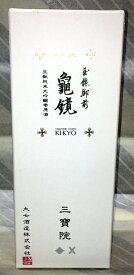 大七 生もと造り純米大吟醸雫原酒 玉依御前・亀鏡(たまよりごぜん・ききょう)2014 720ml