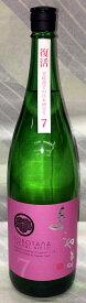 よこやま 純米吟醸 SILVER7 火入れ 720ml【長崎県壱岐市 重家酒造】