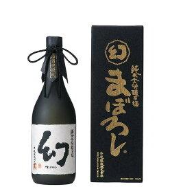 誠鏡 まぼろし 黒箱 純米大吟醸原酒 720ml