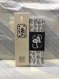 【新潟と愛知の地酒が強力タッグ!】蓬莱泉 純米大吟醸 吟、八海山 大吟醸720ml セット