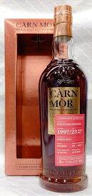 グレンロセス 1997 23年 シェリーバット セレブレーション オブ ザ カスク 58.0% 700ml【モリソン・スコッチ・ウイスキー・ディスティラーズ】