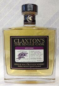 【ラベル不良】グレンキース 1995 22年 49.2% 700ml【クラクストンズ】