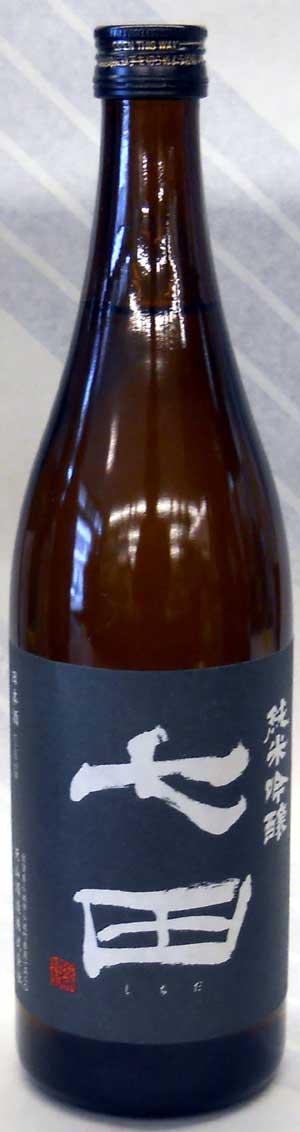 七田(しちだ)純米吟醸 1.8L【佐賀の銘酒、天山酒造の限定日本酒】