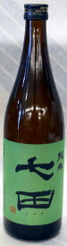 七田(しちだ)純米酒 1.8L【佐賀の銘酒、天山酒造の限定日本酒】