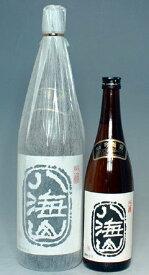 【華やかな吟醸香がたまらない!】八海山 吟醸 1.8L
