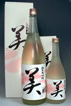 【空は愛知の地酒人気No.1!設楽町の関谷醸造!】蓬莱泉 美 純米大吟醸 箱無し 720ml