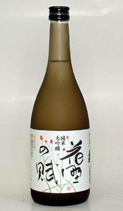 【空の生バージョン!秋のお酒です。設楽町の関谷醸造!】蓬莱泉 花野の賦 純米大吟醸 生酒 720ml