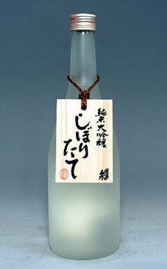 【空は愛知の地酒人気No.1!設楽町の関谷醸造!】蓬莱泉 純米大吟醸 しぼりたて 28BY 720ml