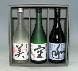 蓬莱泉 空・美・和 4合瓶セット ギフトボックス入り【空は愛知の地酒人気No.1!設楽町の関谷醸造!】