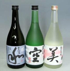蓬莱泉 空・美・和 4合瓶セット 箱無し【空は愛知の地酒人気No.1!設楽町の関谷醸造!】