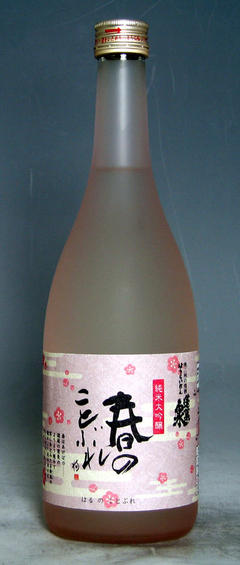 【空の生バージョン!春のお酒です。設楽町の関谷醸造!】蓬莱泉 春のことぶれ 純米大吟醸生酒 29BY 720ml