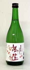 蓬莱泉 夢筺(ゆめこばこ)特別純米ひやおろし 720ml【愛知県設楽町 関谷醸造】