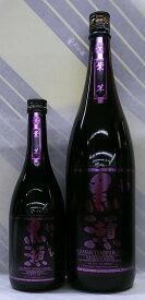 【年1回入荷の限定品】紫やきいも黒瀬 焼芋焼酎 25度 1.8L