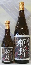 【季節限定品】黒桐野 25度 芋焼酎 1.8L【特約店限定銘柄】