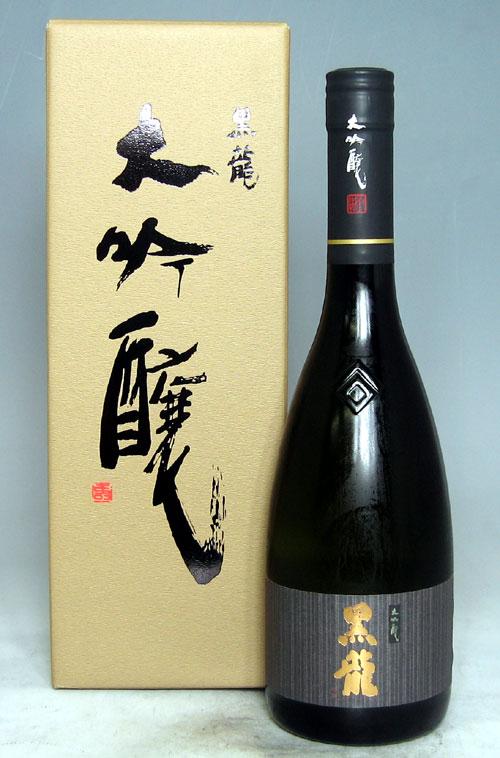 【全国屈指の人気!福井の限定酒!】黒龍 大吟醸 720ml