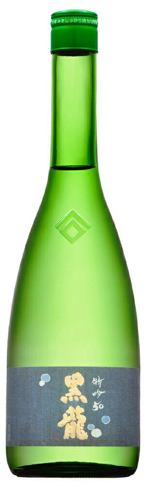 【全国屈指の人気!福井の限定酒!】黒龍 特撰吟醸 720ml
