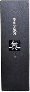 【ギフトに!奥の高級品!】奥 夢山水浪漫 純米大吟醸原酒 1.8L