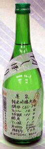 【香り高くフルーティー!!】亀泉 純米吟醸生原酒 CEL-24 720ml