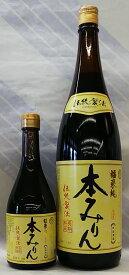福来純 伝統製法 熟成本みりん 1.8L【岐阜県 白扇酒造】