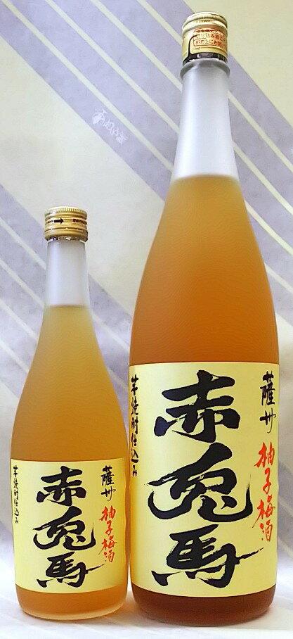 【季節限定品】赤兎馬 柚子梅酒 14度 1.8L