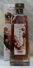 樽仕込高級梅酒 ゆめひびき 20度 500ml【風呂敷・化粧箱入】