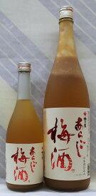 梅乃宿 あらごし梅酒 1.8L【梅の果肉たっぷり!!清涼感あふれる梅酒!!】