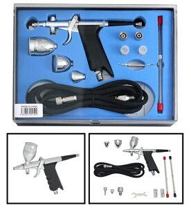 ガンタイプ エア-ブラシ セット 0.3 0.5 0.8mm( おもちゃ・ホビー・ゲーム・趣味・コレクション・プラモデル・工具・材料・塗料・塗料用品)