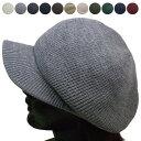 ニットキャスケット アクリル DIGZHAT 無地 シンプル 帽子 ニット帽 ハンチング つば付きニット帽