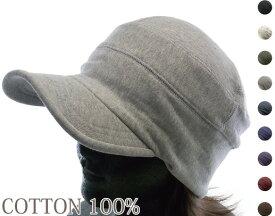 スエットキャップ サイズ展開 シンプル コットン ワークキャップ 帽子