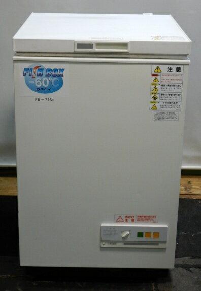 2008年製 ダイレイ FB-77S3 超低温 スーパー フリーザー -60度 71LW555D555+30H850mm 43kg 冷凍庫 冷凍 ストッカー内寸W39D39深50cm【中古】