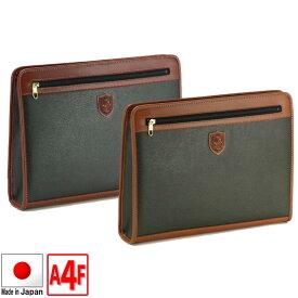 クラッチバッグ 日本製 豊岡製鞄 メンズ A4ファイル 合皮ボンディング加工 23263 ブレザークラブ BLAZER CLUB