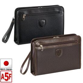 セカンドバッグ セカンドポーチ 日本製 豊岡製鞄 メンズ A5ファイル 25743 ブレザークラブ BLAZER CLUB