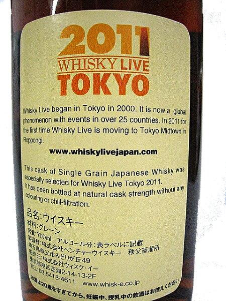 川崎1982バット65.5%ウイスキーマガジンライブ