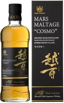 火星抵押岳百 kosumo COSMO MLATAGE-此外火星,日本混合麦芽威士忌的科斯莫麦芽选择 43 %70 cl