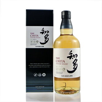 산 토리 싱글 그레인 위스키 치타 43% 700ml 가슴 된 THE CHITA Single Grain Whisky 43% 70cl Suntory with an original box