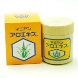 マミヤンアロエキス90g完全無添加の濃厚クリーム