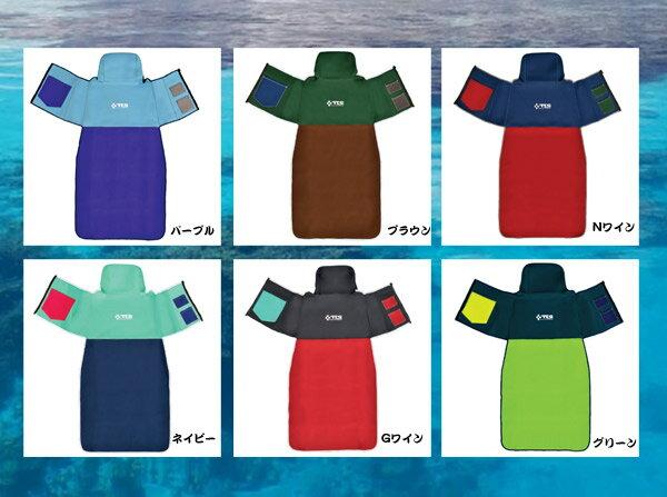 Sale☆車用防水シートカバー♪TLS HUG シートカバー/6カラー