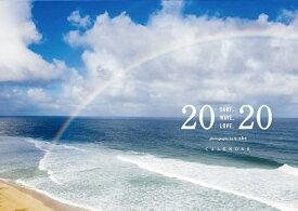 写心家/U-Ske/2020/サーフィンフォトカレンダー/surf/waves/love/メール便