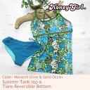 ☆Honey Girl Water Wear☆ハニーガール ウォーターウェア☆made in HawaiiSummer Tank & Tiare BottomMonarch Olive & Solid Ocean/si…