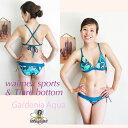 ☆Honey Girl Water Wear☆ハニーガール ウォーターウェア☆made in Hawaii/レディースビキニWaimea Reversible Sport…