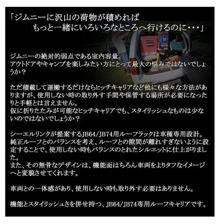 https://image.rakuten.co.jp/auc-cllink/cabinet/imgrc0118668090.jpg