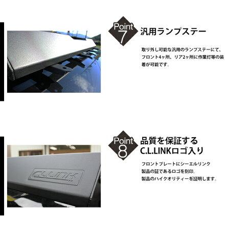 【店内全商品2倍】シーエルリンクルーフキャリアアルミ製軽量ラックカーゴJB64/JB74