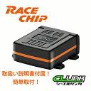 RACE CHIP ONE スバル フォレスター 馬力&トルクUP サブコン レースチップワン