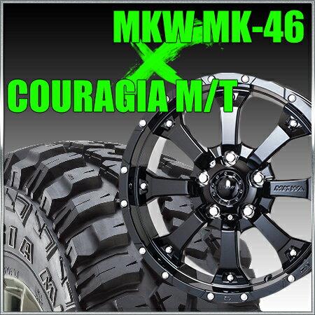 MKW MK-46 16x8J±0 139.7x6穴 109.8 グロスブラック&235/85R16 フェデラル FEDERAL COURAGIA M/T クーラジア MT ランクル等