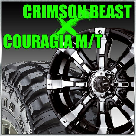 CRIMSON MG BEAST 16x8J 114.3x5穴/127x5穴 クリムソン マーテルギア ビースト&315/75R16 フェデラル FEDERAL COURAGIA M/T クーラジア MT